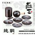 Pure Copper Coffee & Tea Sets