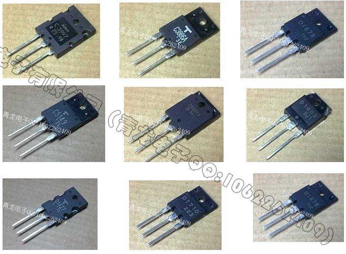 2SC2930 C2930 TO-3 Triode Transistor