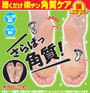 Japanese foot care exfoliator lotion scrub peeling mask(I4)