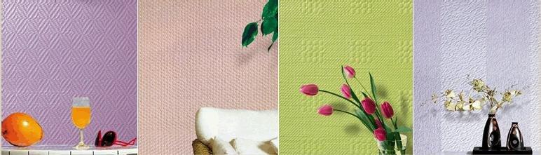 Decorative material Fiberglass Wallpaper