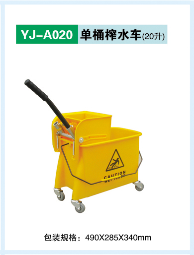 Plastic Trolley Mop Bucket