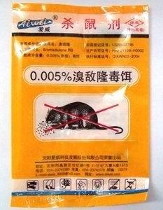 Rodenticide PesticideBromadiolone 0.005% Paraffin block