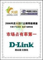 China Original D-Link 300M 2.4G Wireless-N Router Dir-635 1x100M Wan+4x100M Lan bandwide control VPN DDNS usb print freeshipping